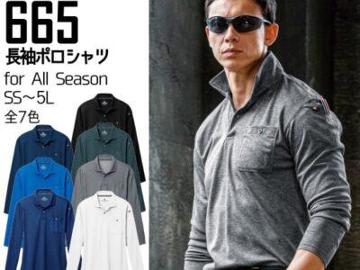BURTLE/バートル/665/長袖ポロシャツ