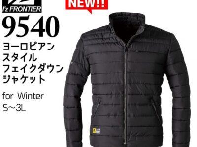 I'Z FRONTIER/アイズフロンティア【9540】ヨーロピアンスタイルフェイクダウンジャケット