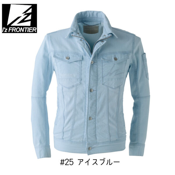 I'Z FRONTIER/アイズフロンティア/7410/アイスフィールデニムジャケット