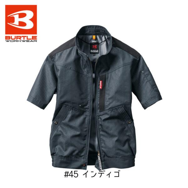 BURTLE/エアークラフト/AC1056/半袖エアークラフトブルゾン/夏用/ハードワーク