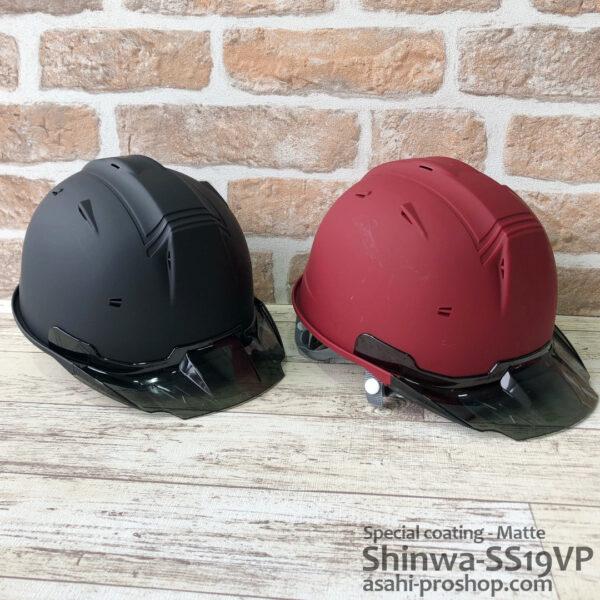 人気!艶消しマット塗装ヘルメットのご紹介